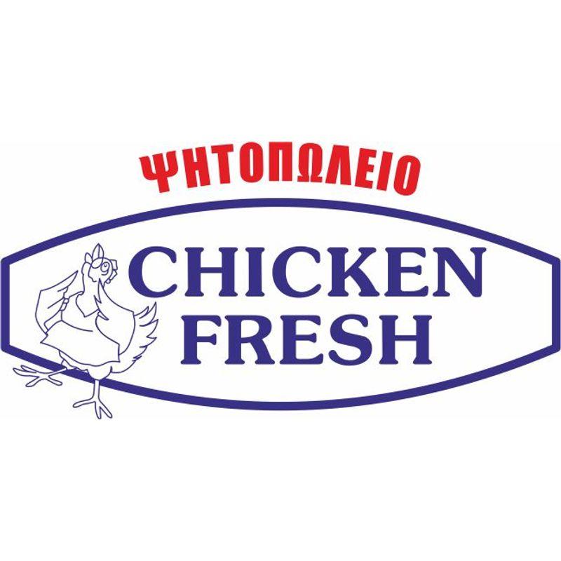 Chicken Fresh