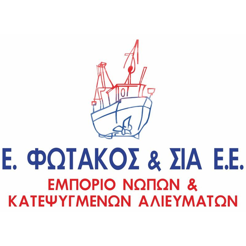Ε.Φωτάκος & ΣΙΑ Ε.Ε.