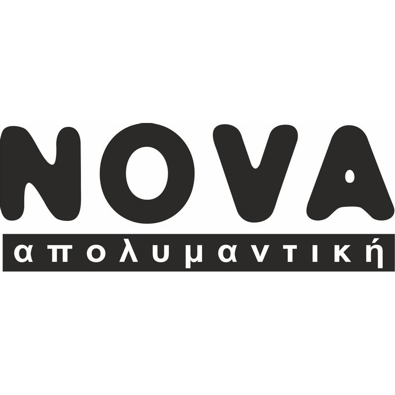 Nova Απολυμαντική