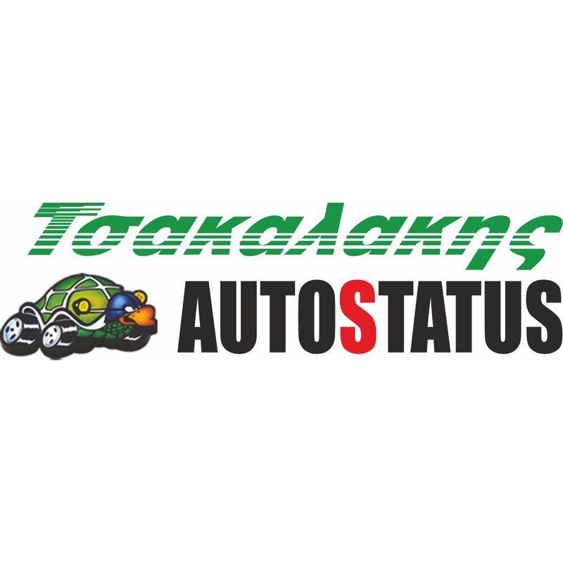 Autostatus Τσακαλάκης