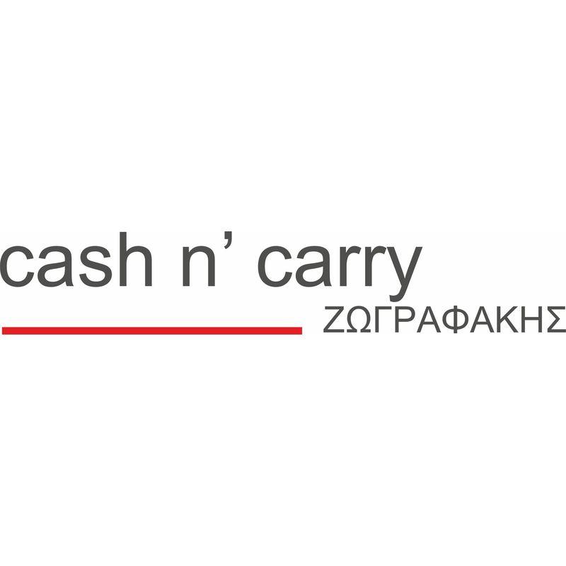 Ζωγραφάκης Cash n' Carry