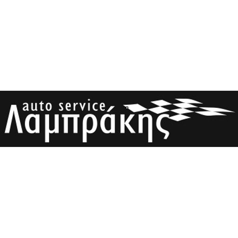 Auto Service Λαμπράκης