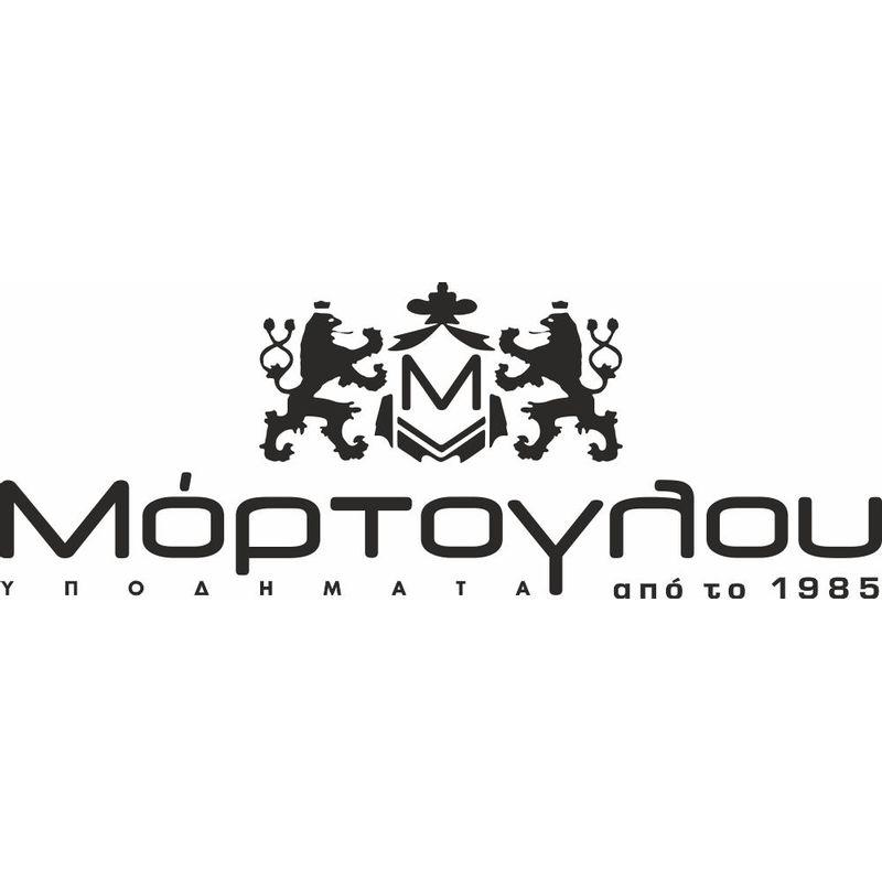 Υποδείματα Μόρτογλου