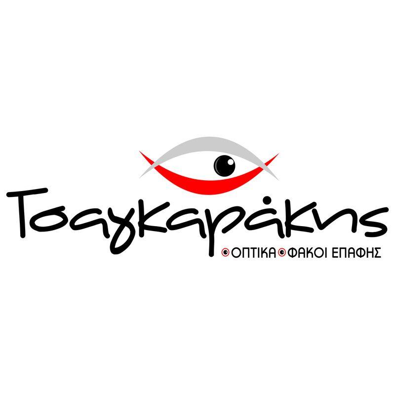 Οπτικά - Τσαγκαράκης