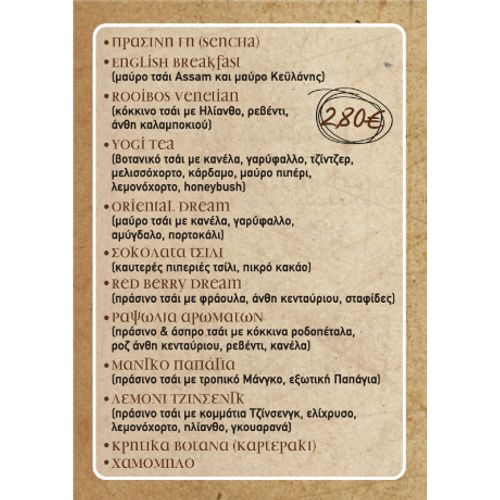 Κλασικά MENU - aaa7634