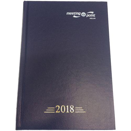 Ημερολόγια - Ατζέντες - cad6007