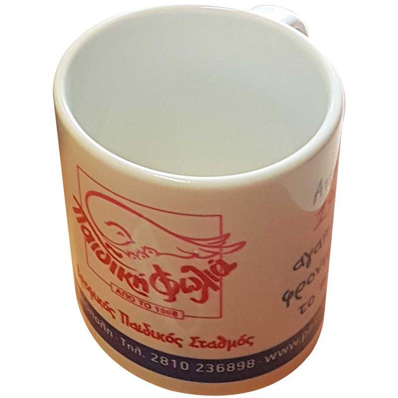 Κούπες - mug5465