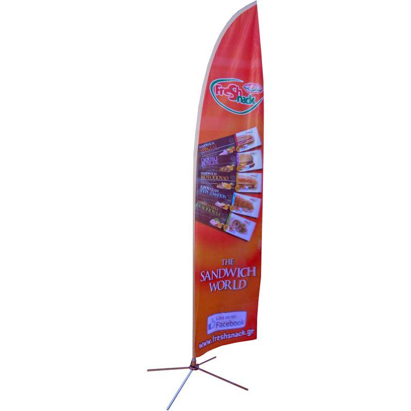 Zeppelin - Flying Banner - zfb0003