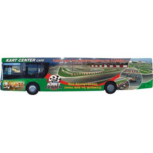 Κάλυψη Λεωφορείων - aad4034