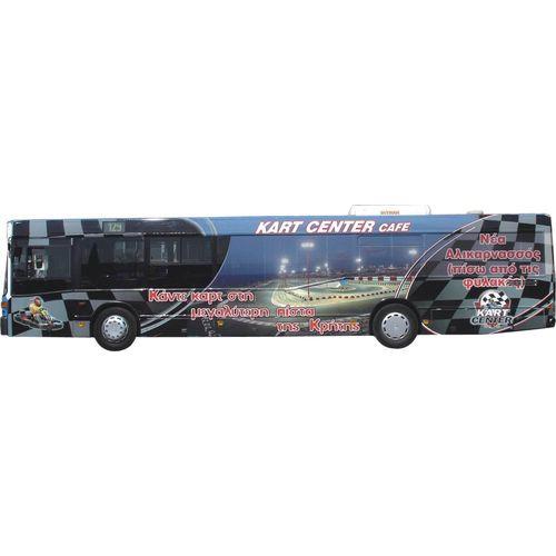 Κάλυψη Λεωφορείων - aad4035