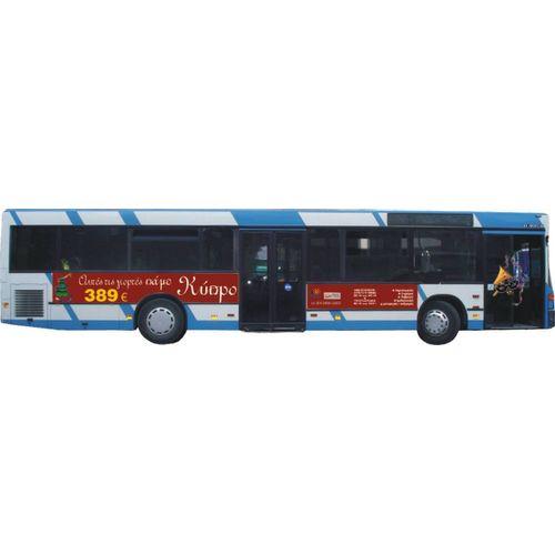Κάλυψη Λεωφορείων - aad4038