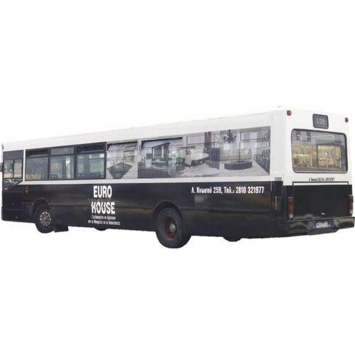 Κάλυψη Λεωφορείων - aad4040