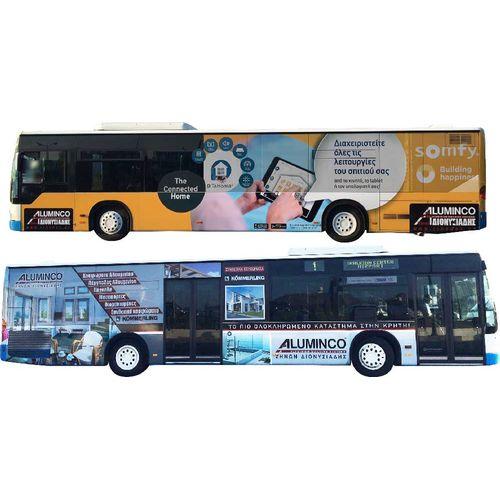 Κάλυψη Λεωφορείων - kal5638