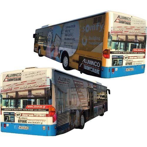 Κάλυψη Λεωφορείων - kal5640