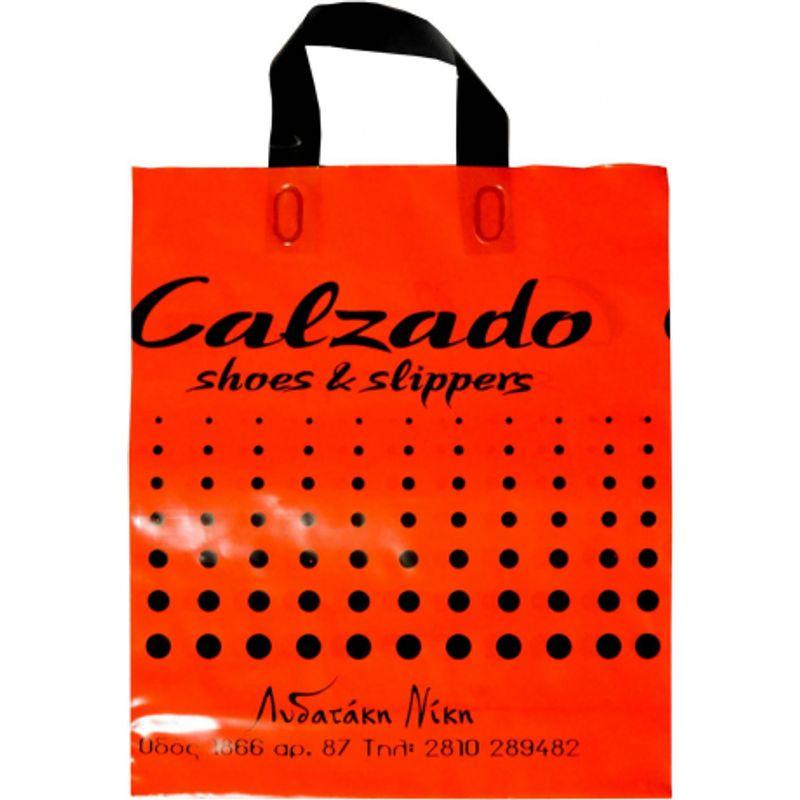 Πλαστικές Τσάντες - plb0002