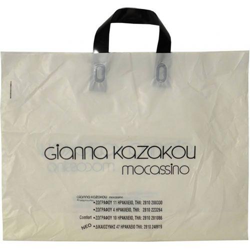 Πλαστικές Τσάντες - plb0005