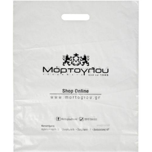 Πλαστικές Τσάντες - plb0006