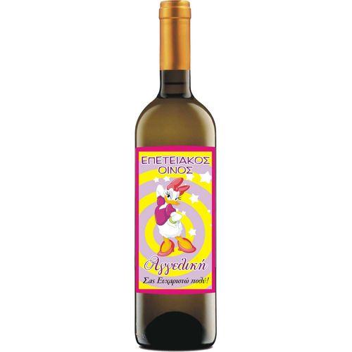 Κρασί με Eτικέτα Ούζο με Eτικέτα Νερό με Eτικέτα  - wow3541