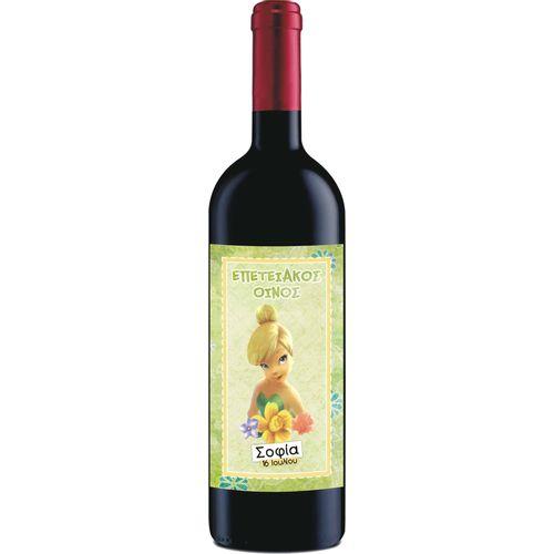 Κρασί με Eτικέτα Ούζο με Eτικέτα Νερό με Eτικέτα  - wow3540