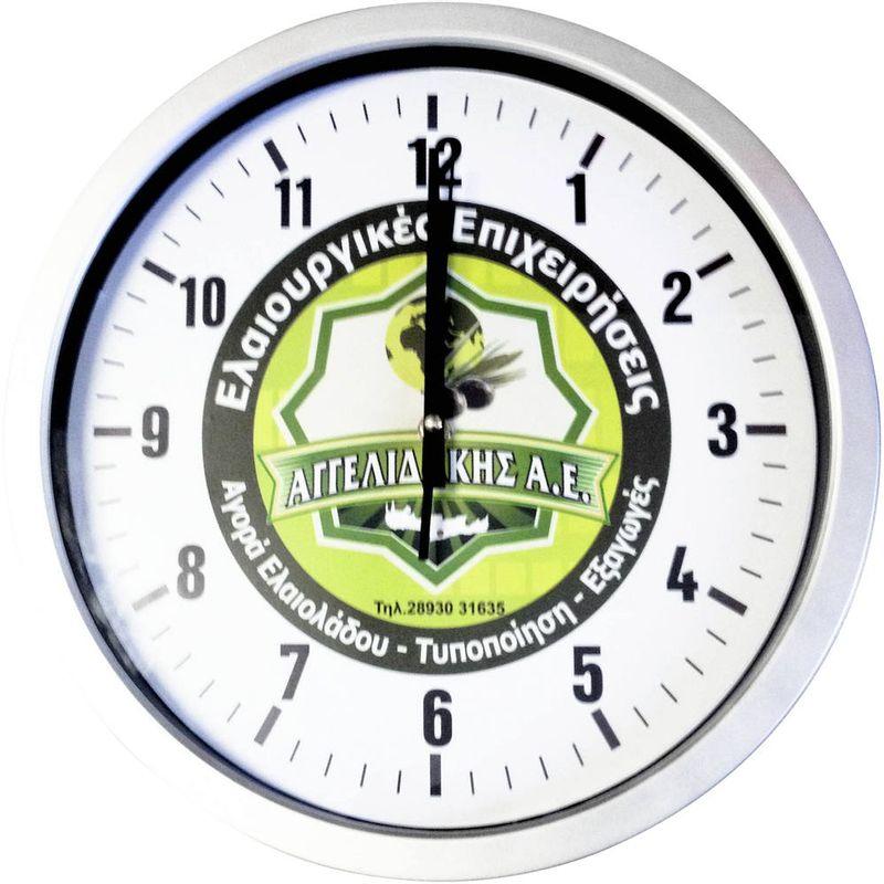 Ρολόγια - wtc2462
