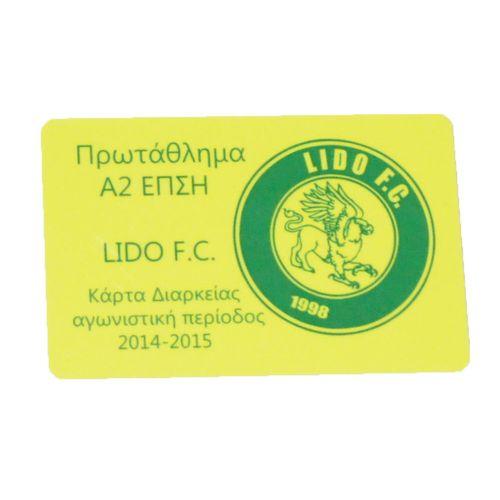 Κάρτα Μέλους - lsd3157