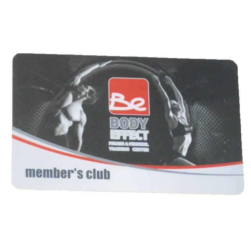 Κάρτα Μέλους - lsd3159