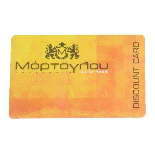 Κάρτα Μέλους - lsd3160