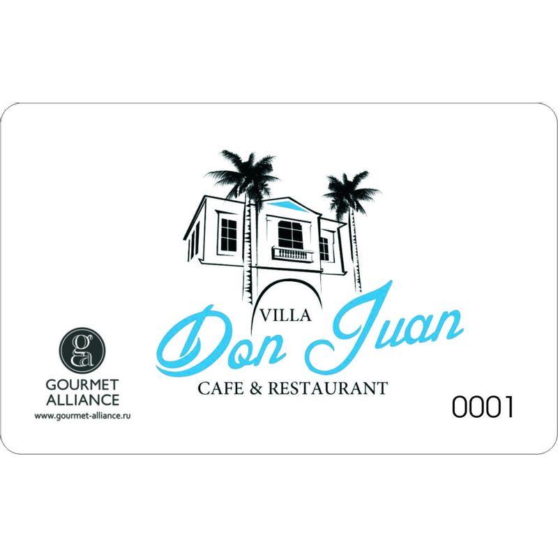 Κάρτα Μέλους - lsd7411