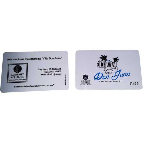 Μαγνητική Κάρτα - mca4000