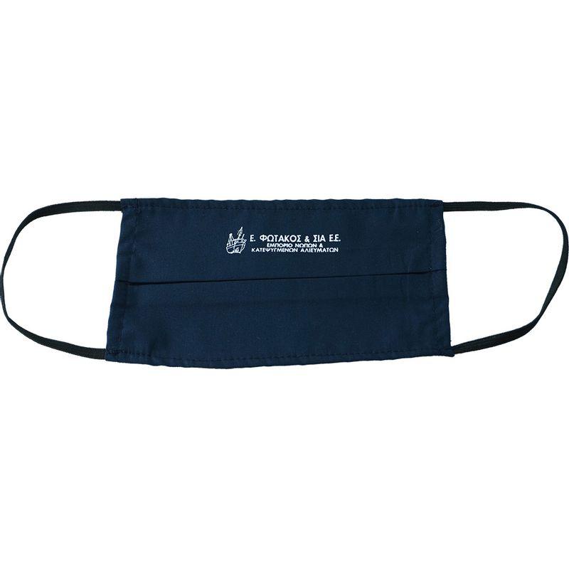Υφασμάτινη Μάσκα Προστασίας με εκτύπωση (Μεταξοτυπία)