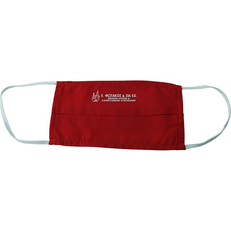Υφασμάτινη Μάσκα Προστασίας Με Πιέτα Κόκκινη με εκτύπωση (Μεταξοτυπία)