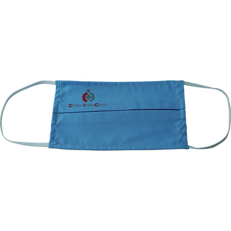Υφασμάτινη Μάσκα Προστασίας Με Πιέτα Σιέλ με εκτύπωση (Μεταξοτυπία)
