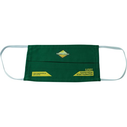 Υφασμάτινη Μάσκα Προστασίας Πράσινη με εκτύπωση (Μεταξοτυπία)