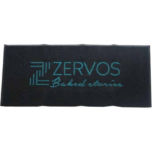 Χαλάκι εισόδου - Zervos