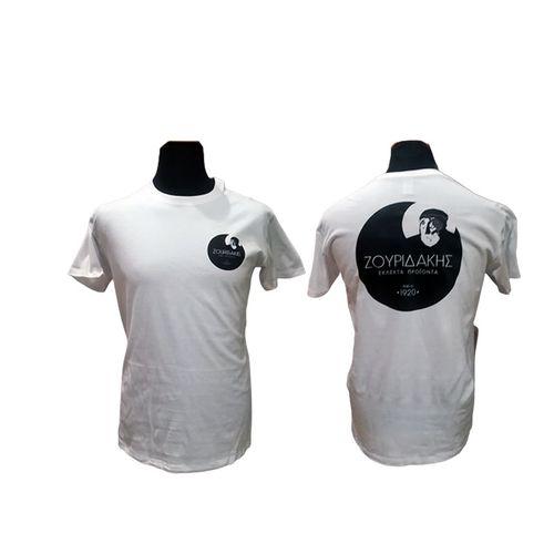 T-shirt Ανδρικό - Ζουριδάκης