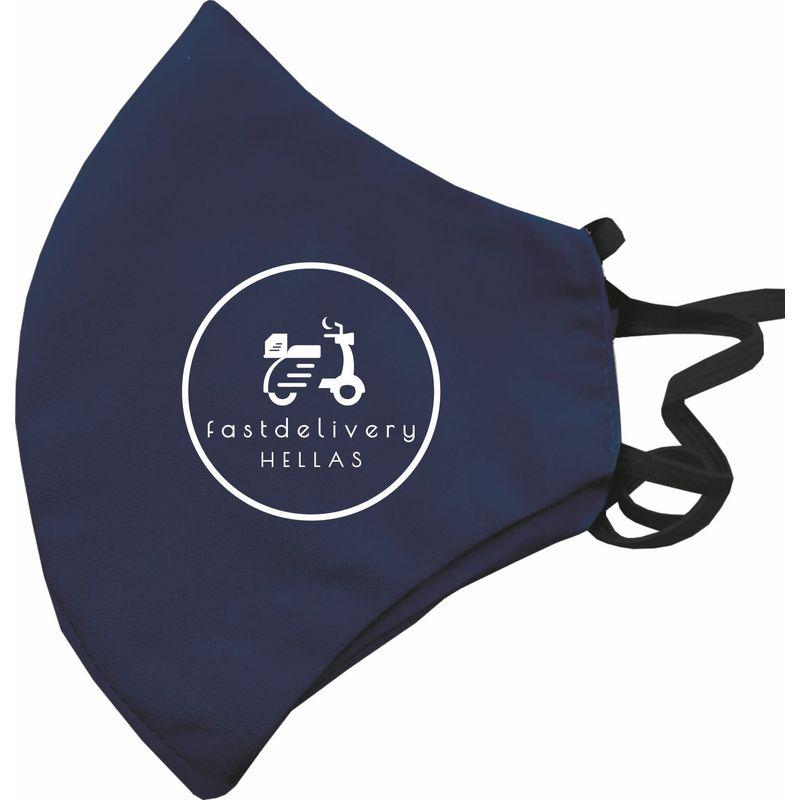Υφασμάτινη Μάσκα Διπλής Προστασίας