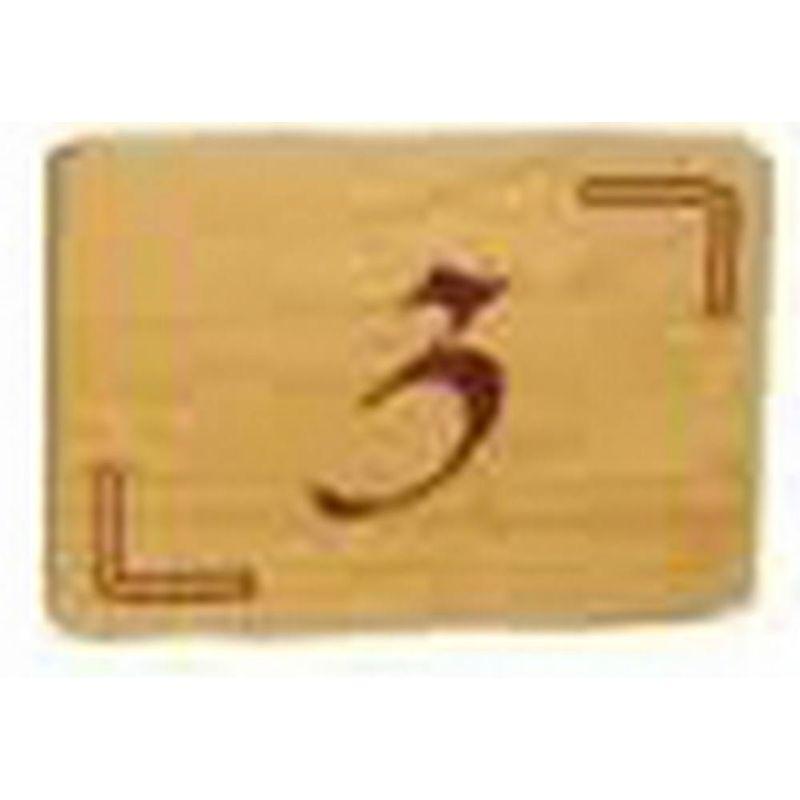Ταμπελάκια - sgn3387