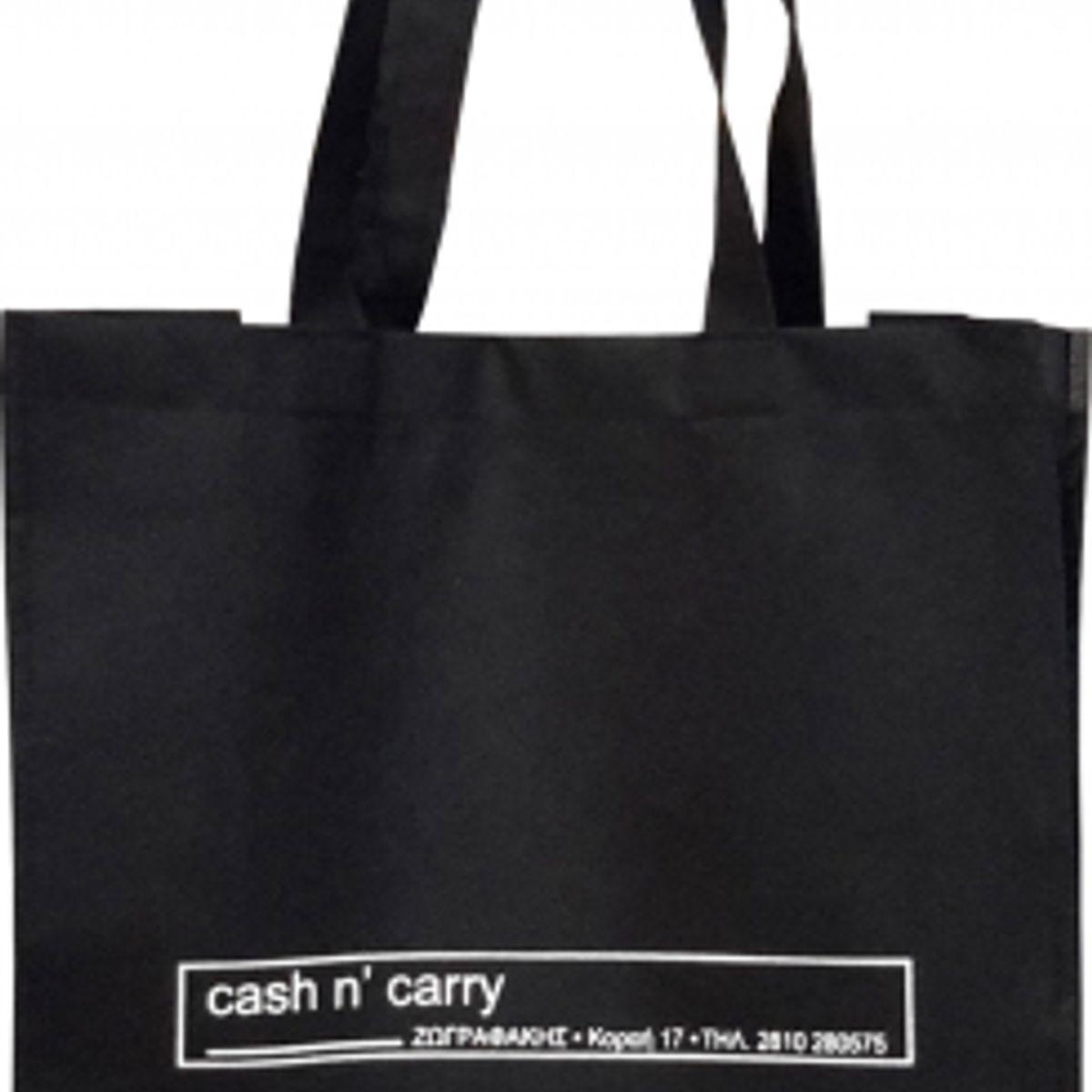 Τσάντα NoWoven