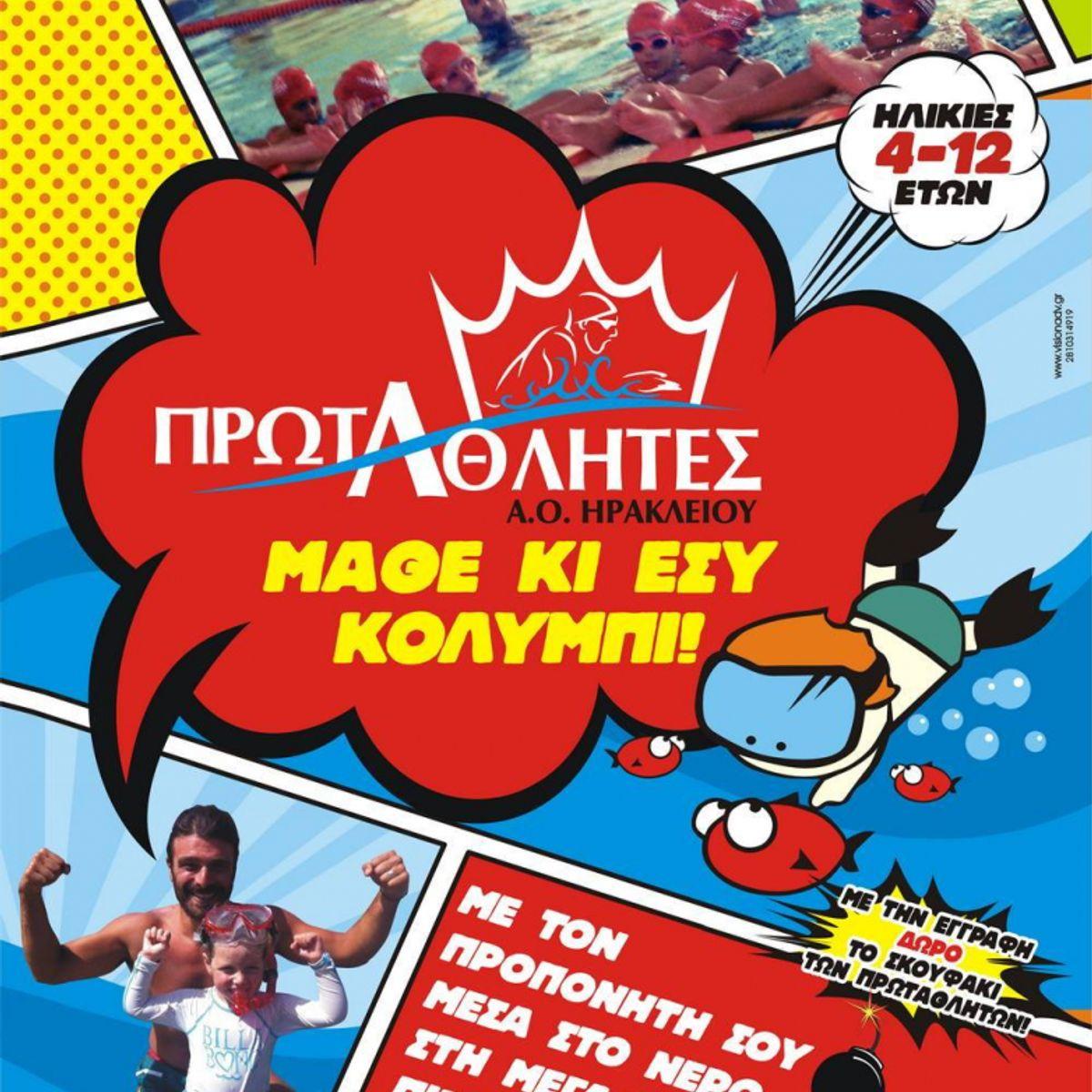 Αφίσες - afs2495