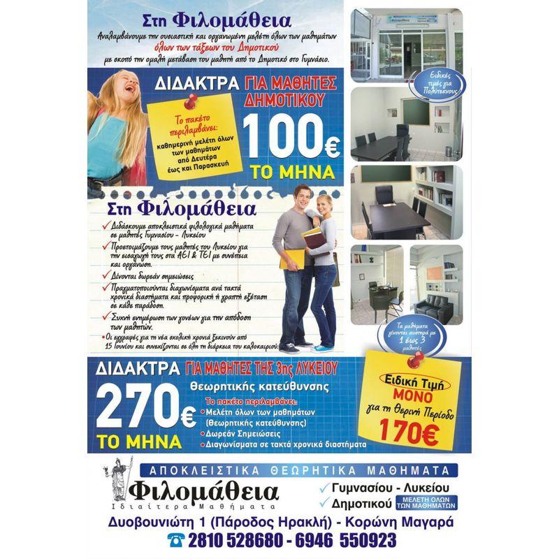 Αφίσες - afs2507