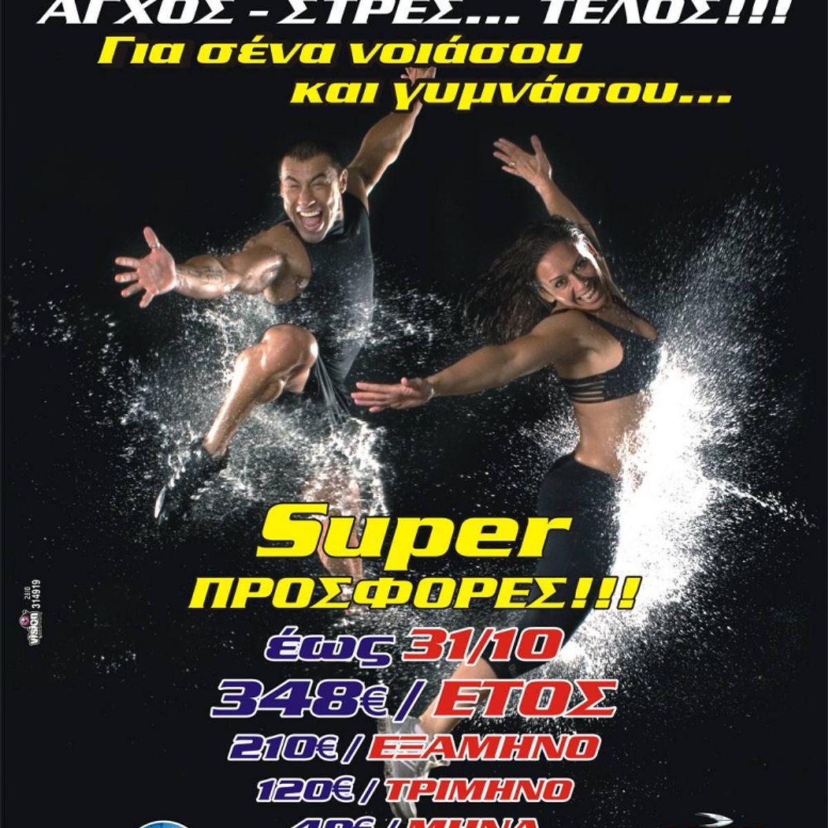 Αφίσες - afs2508