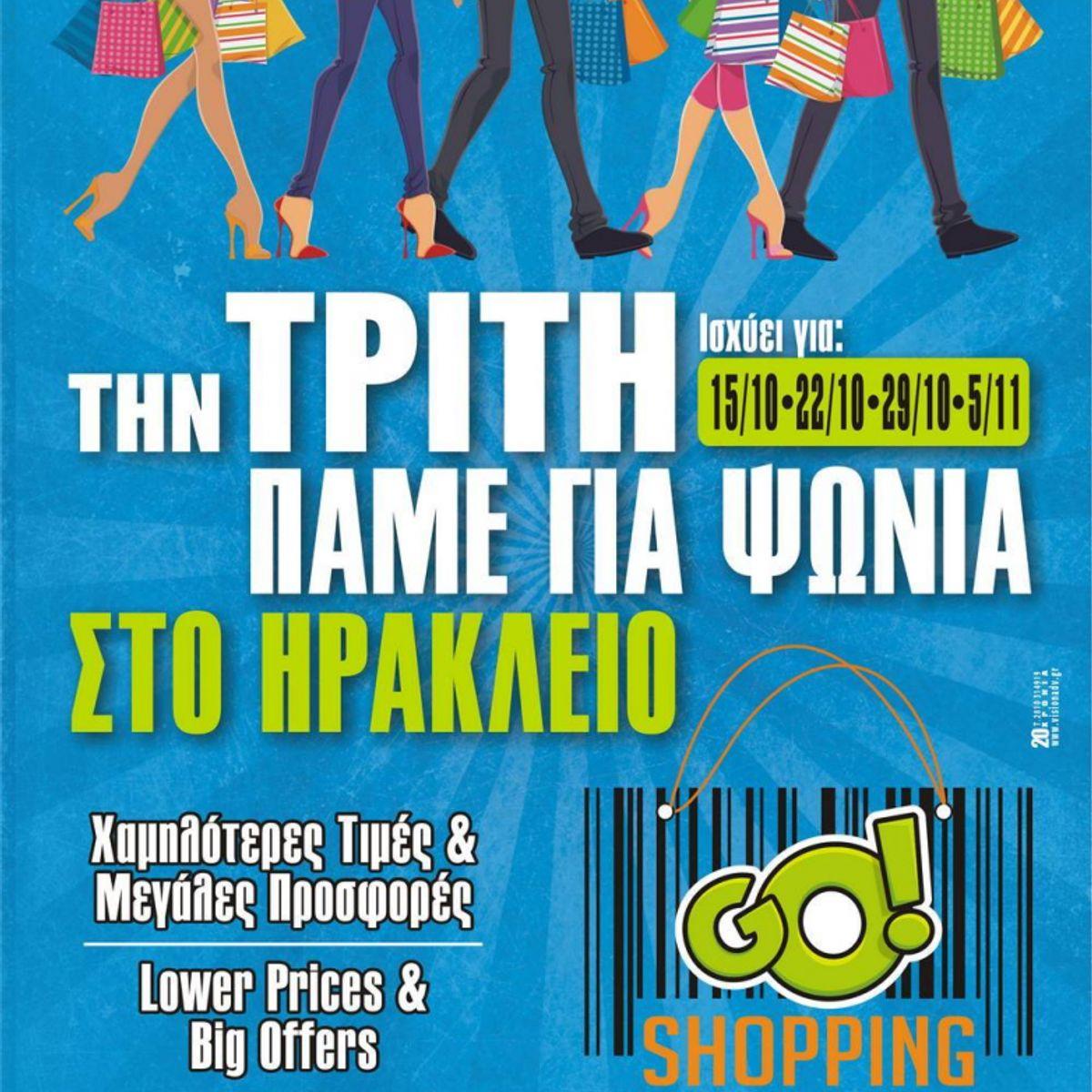 Αφίσες - afs2509