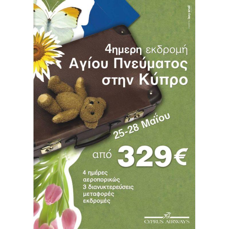 Αφίσες - afs2516