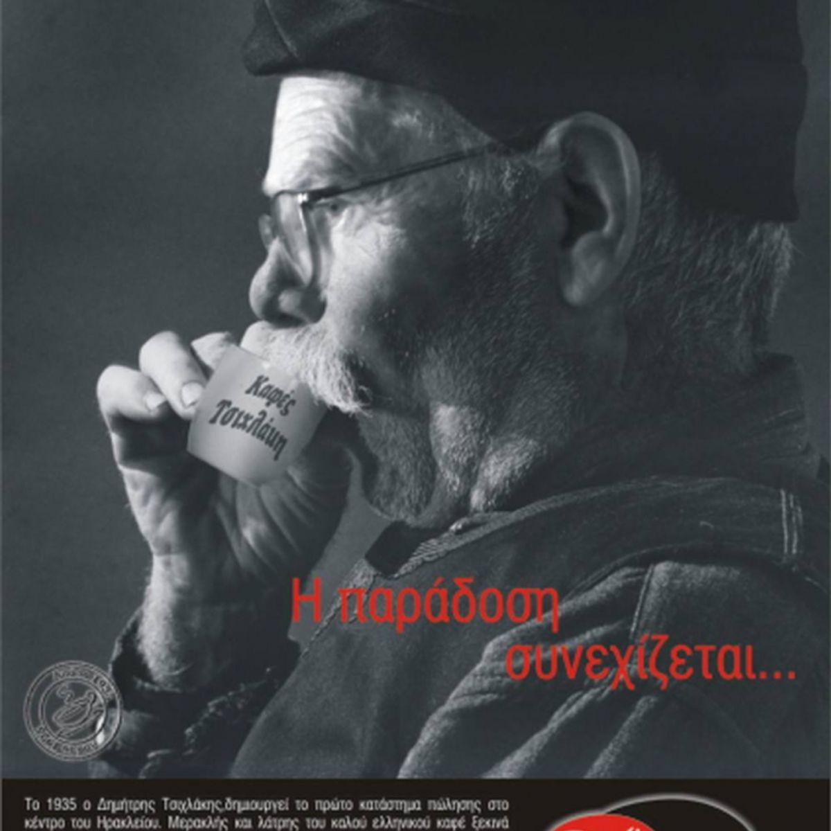 Αφίσες - afs2523