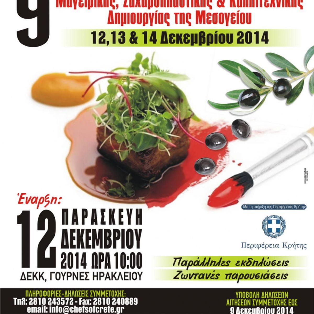 Αφίσες - afs2526
