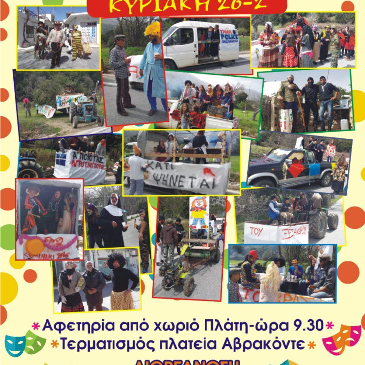 Αφίσες - afs7442