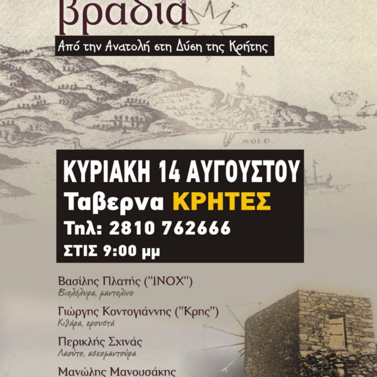 Αφίσες - afs7467