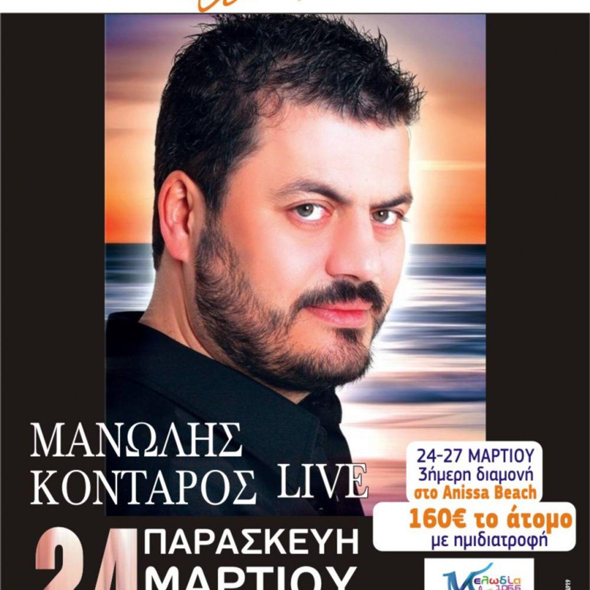 Αφίσες - afs7468