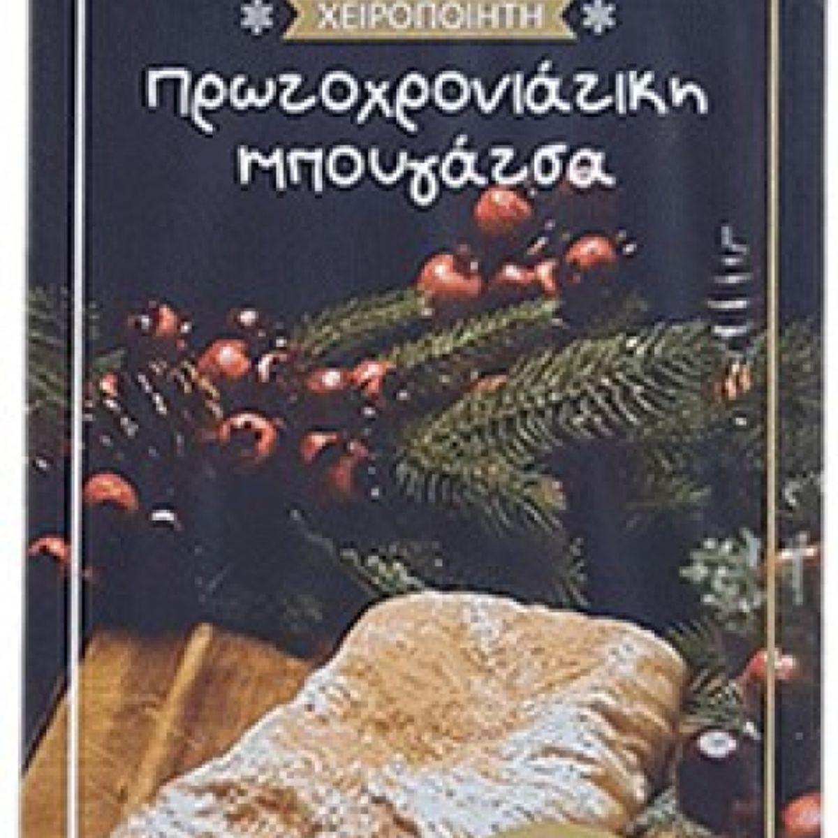 Αφίσες - afs6001