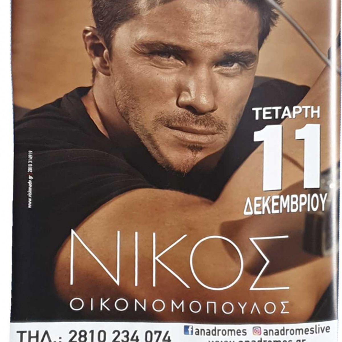 Αφίσες - afs5602